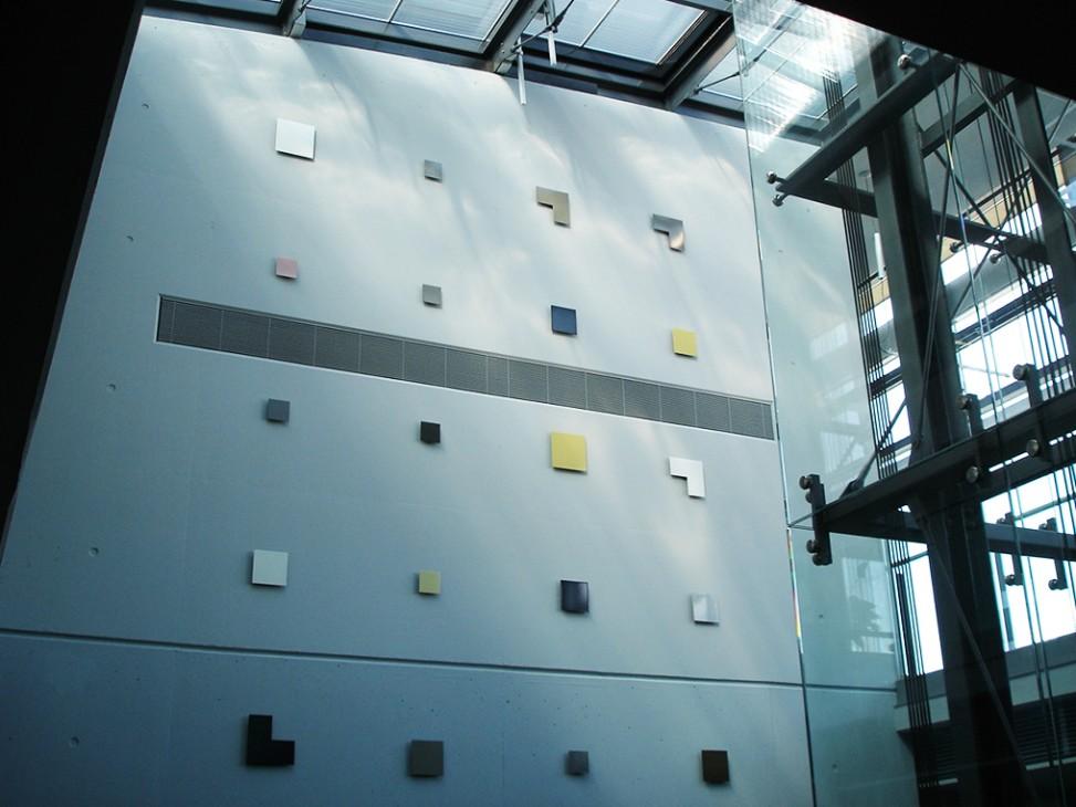 Atrium Finanzamt